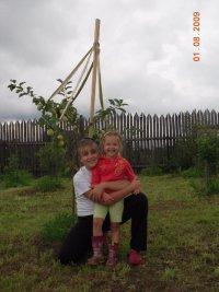 Кристина Базулева, 22 сентября 1997, Москва, id54768696