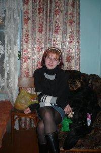 Дашутка Папст, 16 февраля 1993, Красноярск, id61963809