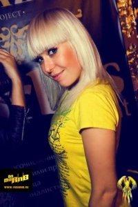Катюша Киска, 10 января 1989, Екатеринбург, id69573391