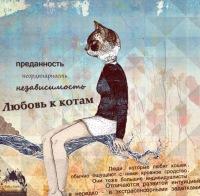 Nika Oss, 18 октября 1994, Ровно, id172687249