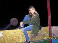 Татьяна Цыглина, 13 сентября 1989, Батайск, id93762553