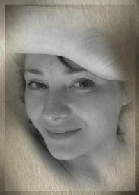 Ольга Раськина, 6 июня 1983, Ульяновск, id16799684