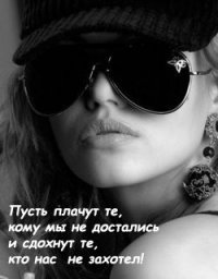 Галина Жилкина, 8 августа , Кстово, id49752779