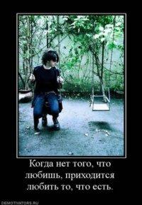 Артем Ковальев, 26 июня , Таганрог, id76558237