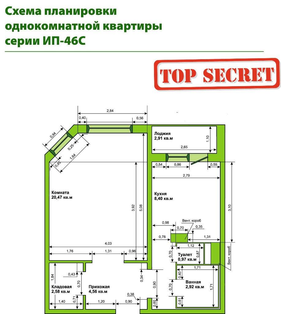 Серия дома и 155 размеры лоджии.