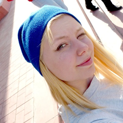 Алесья Кулифеева, 3 января 1994, Екатеринбург, id155872655