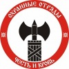 Охранные Отряды Восточный административный округ