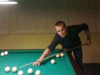 Виктор Плитчук, 1 января 1991, Запорожье, id102349381