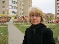 Ксения Ибрагимова, 7 сентября 1993, Львов, id39635730