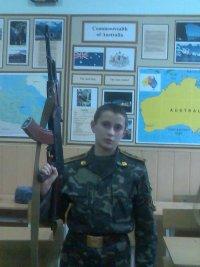 Васька Фур, 14 октября 1994, Одесса, id67917896