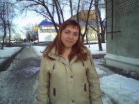 Наташа Дерябина, 3 июня , Кузнецк, id86126731