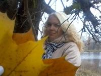 Александра Соколова, 7 марта 1994, Славянск, id105445562