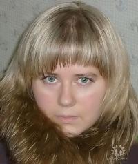 Екатерина Семирикова, 10 марта , Энгельс, id107708044