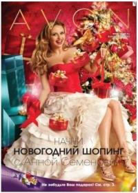 Татьяна Αлиева, 1 марта , Москва, id112258027