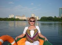 Татьяна Серова, 10 июля 1975, Екатеринбург, id14814819