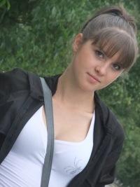 Надюша Мара, 5 июля , Москва, id158948653