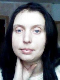 Анастасия Тележкина, 18 мая 1984, Кострома, id163563192