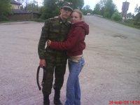 Богдан Евгений, 20 октября 1987, Самара, id56130337