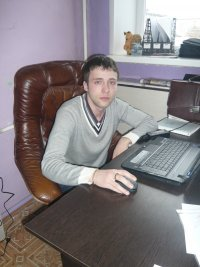 Анатолий Дмитриев, 2 сентября 1993, Уфа, id81610064