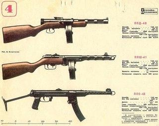 На смену образцам военной поры в нашу армию пришли новые, более совершенные пистолеты-пулеметы (теперь они называются...