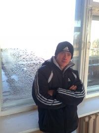 Ванёк Маркин