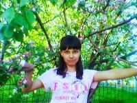 Дилара Калимуллина, 18 августа 1992, Уфа, id146179677