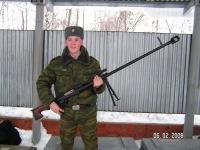 Колян Анрианов, 31 марта , Ростов, id161899076