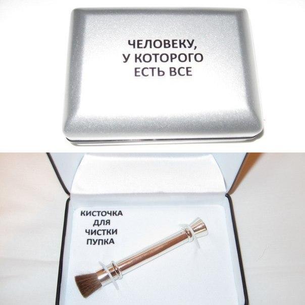 Подарки своими руками для мужчин на годовщину свадьбы