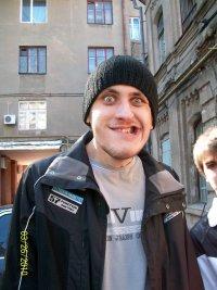 Александр Сыроткин, 19 февраля 1990, Харьков, id55543060