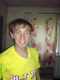 Alex Borsch, Кременчуг, id70550234