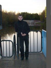 Алексей Мешков, 3 мая 1996, Нарьян-Мар, id73186832