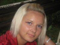 Анька Лащевская, 21 марта 1994, Борисов, id97362576