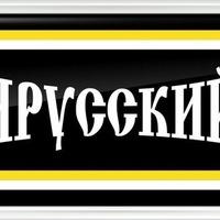 Ярослав Сабанин, 23 июня , Красноярск, id154644062