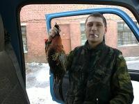 Андрей Байдюк, 5 ноября 1991, Улан-Удэ, id150522274