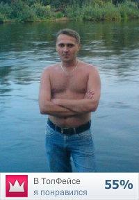 Александр Разуваев, 28 января 1980, Стерлитамак, id61714785