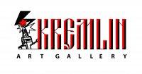 Kremlin Gallery, 26 июня , Санкт-Петербург, id94323793