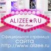 Alizee.Ru - Оф. страница сайта про певицу Ализе