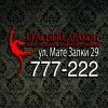 Логотип  Красный Дракон Dance Bar & Karaoke Room