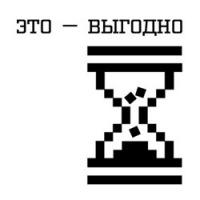 Диплом Калининград ВКонтакте Диплом Калининград