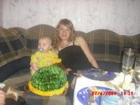 Екатерина Бузунова, 31 декабря 1999, Улан-Удэ, id120673732
