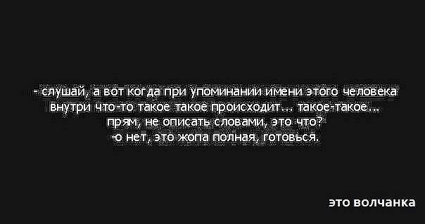 http://cs9579.vkontakte.ru/u133911789/123443675/x_80351a5a.jpg