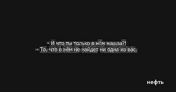 http://cs9579.vkontakte.ru/u133911789/123443675/x_f4e77007.jpg