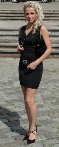 Алина Сафонова, 30 сентября , Могилев, id159809235