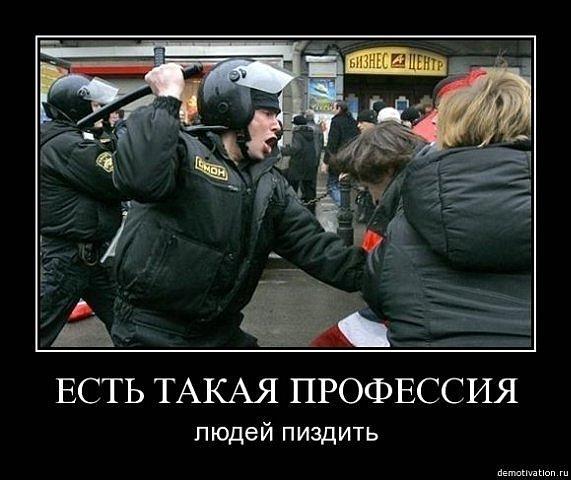 В России самое интенсивное наступление на права человека со времен СССР, - Human Rights Watch - Цензор.НЕТ 6697