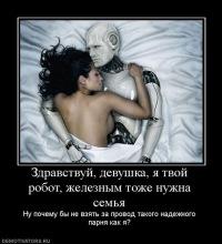 Георгий Роботов, 27 ноября 1989, Санкт-Петербург, id69856573