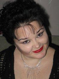 Наталья Рыбалко, 14 октября , Запорожье, id71622481