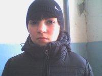 Иришка Тереня, 11 января , Омск, id75087606