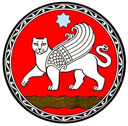 Герб Самарканда