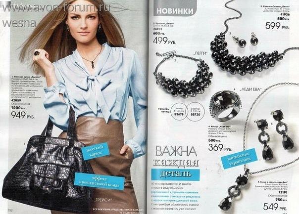 http://cs9579.vkontakte.ru/u93369842/142386599/x_06ad772e.jpg