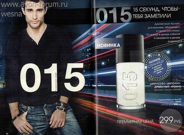 http://cs9579.vkontakte.ru/u93369842/142386599/x_088acc75.jpg